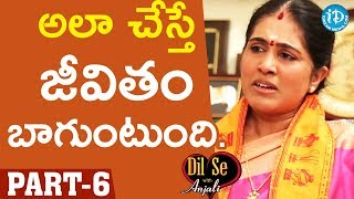 Amma Kondaveeti Jyothirmayee Exclusive Interview - Part #6 || Dil Se With Anjali - IDREAMMOVIES