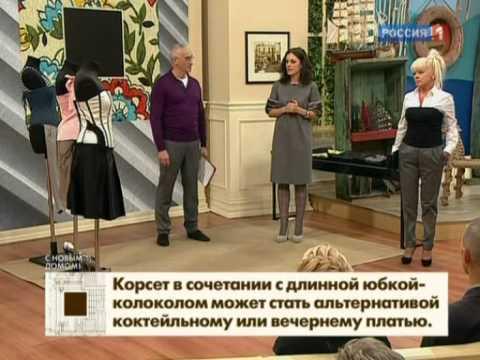 """Ирина Дмитриева в передаче """"С Новым Домом"""""""