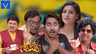 Golmaal Comedy Serial Promo - Coming Soon - VasuInturi,JabardasthSunny, Rocket Raghava - Mallemalatv - MALLEMALATV