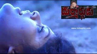 Durmargudu theatrical trailer    Latest Telugu movies 2019 - IGTELUGU