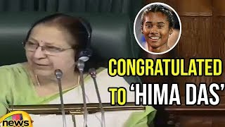 Speaker And Members Of Parliament Congratulated To Hima Das For Getting Gold Medal To India - MANGONEWS