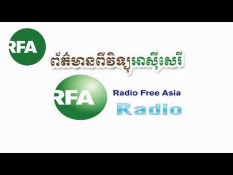 (Radio Khmer News) RFA Khmer Radio,Night News on 14 March 2014