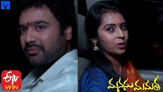 Manasu Mamata Serial Promo - 25th January 2020 - Manasu Mamata Telugu Serial - MALLEMALATV