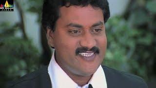 Nenunnanu Movie Scenes | Sunil Comedy Scene | Telugu Movie Scenes | Sri Balaji Video - SRIBALAJIMOVIES