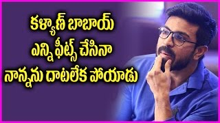 Ram Charan About Pawan Kalyan Martial Arts | Latest Interview | Rakul Preet Singh