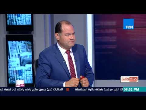 بالورقة والقلم | هدي زكريا : اذا الاعلام تجاهل مصلحة المشاهد .. هيشوف ايام سوداء