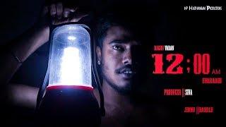 12 AM Telugu Award winning Horror Short film By  Raghu Varan   - YOUTUBE