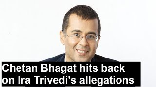 Me Too: Chetan Bhagat hits back on Ira Trivedi's allegations - NEWSXLIVE