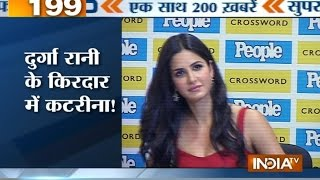 India TV News: Superfast 200 | July 28, 2014 - INDIATV