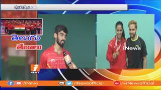 Its Very Happy To Get World's No.1 Rank in Badminton | Kidambi Srikanth CWG 2018 | iNews - INEWS