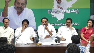 Kiran Kumar Reddy Names His New Party As 'Jai Samaikyandhra' - ETV2INDIA