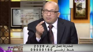 بالفيديو.. عالم أزهري يكشف عن «3 أمور» تجلب الرزق وتفك الكروب