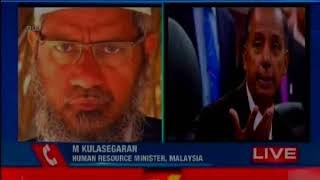 Zakir Naik Extradition Case: Naik will not be deported to his country, says DAP - NEWSXLIVE