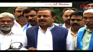 Madhu Yashki Goud Latest Press Meet After Meeting with Rahul Gandhi l CVR NEWS - CVRNEWSOFFICIAL