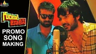 Guntur Talkies Promo Song Making | Rashmi Gautam, Shraddha Das, Praveen Sattaru | Sri Balaji Video - SRIBALAJIMOVIES