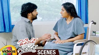 Naveen Chandra Emotional Flashback | Juliet Lover of Idiot Telugu Movie Scenes | Nivetha Thomas - MANGOVIDEOS