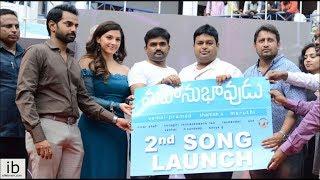 Mahanubhavudu 2nd song launch at Vignan college - idlebrain.com - IDLEBRAINLIVE