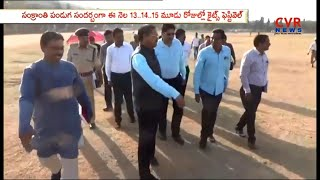 Kite Festival Arrangements in Secunderabad Parade Ground from Jan 13 to15th | CVR News - CVRNEWSOFFICIAL