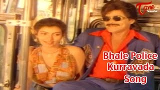 Bhale Police Movie Songs || Kurravada || Ali || Devi - TELUGUONE