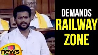 Ram Mohan Naidu Spoke About Visakha Railway Zone Sanction | AP Special Status | Mango News - MANGONEWS
