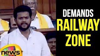 Ram Mohan Naidu Spoke About Visakha Railway Zone Sanction   AP Special Status   Mango News - MANGONEWS