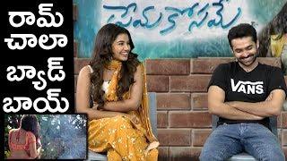 Hero Ram Making Hilarious Fun With Anupama | Hello Guru Prema Kosame | TFPC - TFPC