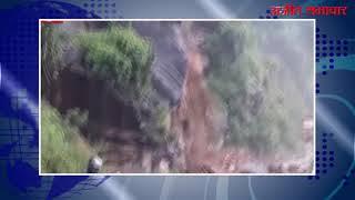 Video: बिलासपुर: पहाड़ी दरकने का LIVE VIDEO
