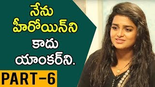 TV Artist Sreevani Exclusive Interview Part #6 || Soap Stars With Anitha - IDREAMMOVIES