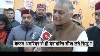 Deshhit: Kamal Haasan sparks massive row, asks why no plebiscite in J&K - ZEENEWS