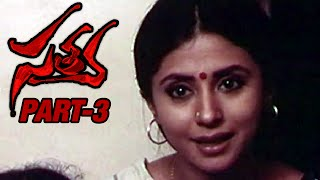 Satya Full Movie | Part 3 |  JD Chakravarthi | Urmila Matondkar - MANGOVIDEOS