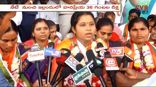 Congress MLA Haripriya Speaks to Media | Hunger Strike for Bayyaram Steel Plant | CVR News - CVRNEWSOFFICIAL