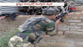 జమ్ముకాశ్మిర్లో ఉద్రిక్తం :Three civilians including minor girl assassinate in clashes with security - CVRNEWSOFFICIAL