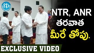 Mega Star Chiranjeevi Plead To PM Narender Modi & Venkaiah Naidu About Syeraa Movie || iDream Movies - IDREAMMOVIES
