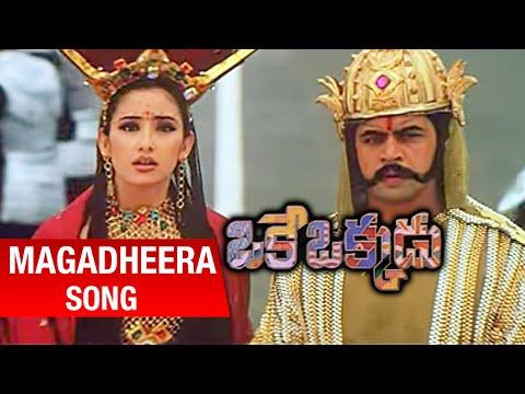 Oke Okkadu movie songs (A.R.Rahman) - Magadheera - Arjun & Manisha Koirala