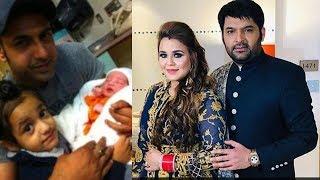 #BollywoodNews: नववर्ष से पहले गिप्पी और कपिल शर्मा के घर आए नन्हे मेहमान