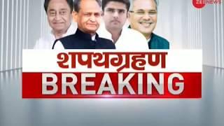 Ashok Gehlot takes oath as Rajasthan CM, Sachin Pilot becomes his Deputy - ZEENEWS