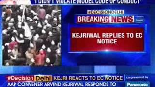 Arvind Kejriwal replies to Election Commission notice - NEWSXLIVE