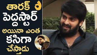 Hero Naga Shaurya Superb Words About Jr NTR | Jr NTR and Nagarjuna Is My Inspiration | TFPC - TFPC