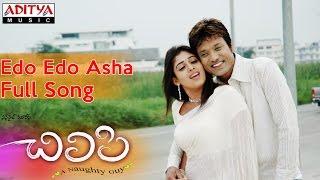Chilipi Telugu Movie || Edo Edo Asha Full Song || S.J.Surya, Nayantara - ADITYAMUSIC