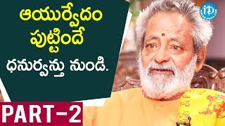 Chepa Prasada Pradatha Bathini Harinath Goud Interview Part #2 || Koffee With Yamuna Kishore - IDREAMMOVIES