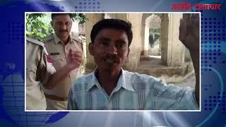 video : 30 वर्षीय युवक की हत्या कर सड़क किनारे फेंका शव