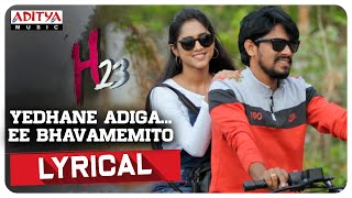 Yedhane Adiga.. Lyrical song | H23 Songs  | Tarun Rana Pratap - ADITYAMUSIC