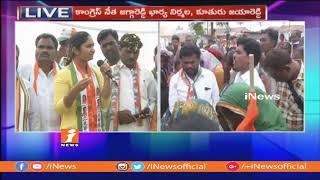 Jagga Reddy Wife and Daughter Election Campaign in Sangareddy | Jaya Reddy Slams TRS Leaders | iNews - INEWS