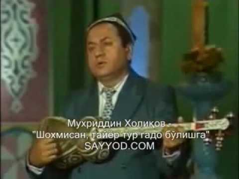 Muhriddin holiqov mp3 скачать