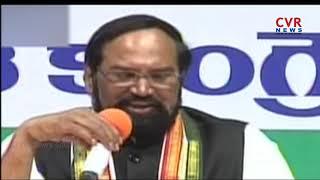 TPCC Chief Uttam Kumar Reddy Fires On MIM Party | CVR NEWS - CVRNEWSOFFICIAL