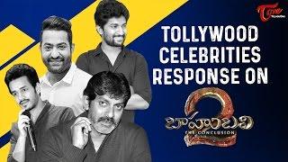 Celebrities Response On Baahubali 2 Movie  #Baahubali2 - TELUGUONE