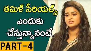 TV Artist Sreevani Exclusive Interview Part #4 || Soap Stars With Anitha - IDREAMMOVIES