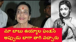 Veteran Actress Jamuna Sensational Comments On Mahanati Savithri - RAJSHRITELUGU