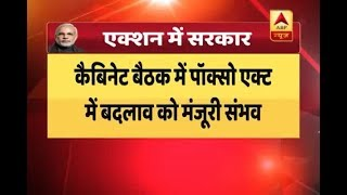 Centre to bring ordinance to ensure death penalty for child rapists - ABPNEWSTV