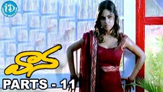 Vaana Full Movie Parts 11/12 || Vinay Rai || Meera Chopra || Suman - IDREAMMOVIES